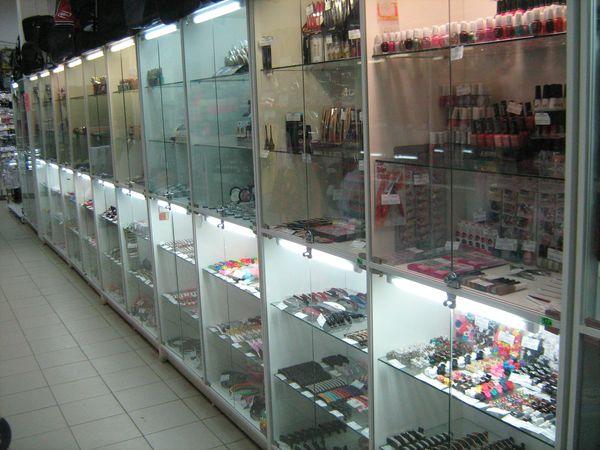 Оптовый центр косметики